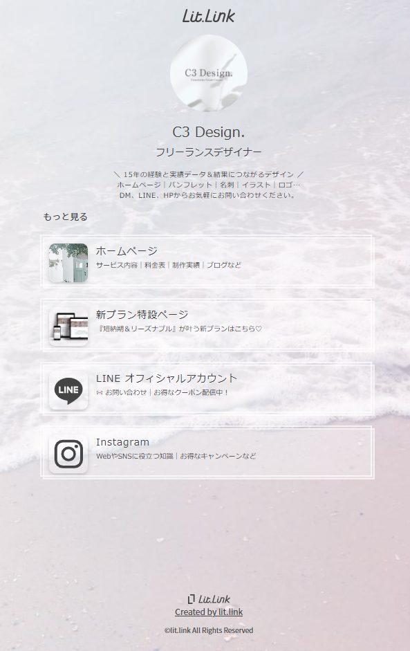 C3 Design.Lit.Link