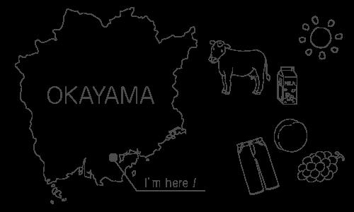 拠点は岡山市です